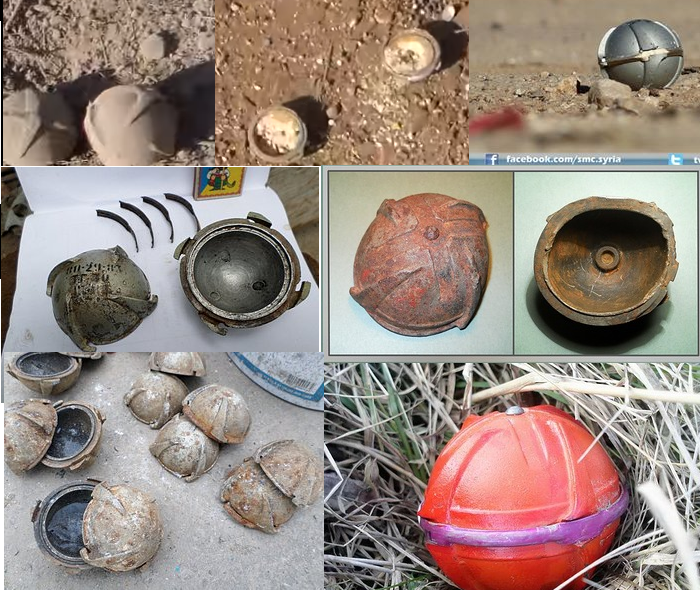 SHOAB-0,5 submunitions in images from Lataminah and Bawabiya and from Guns.ru Internet forum