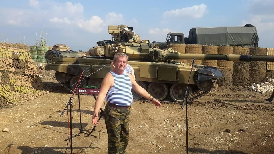 T-90-1