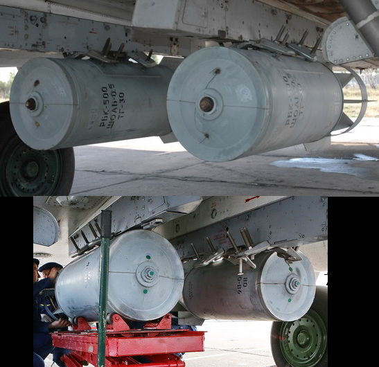 RBK-500 SHOAB-0,5 bombs at karopka.ru (top) and in an arms-expo photo (bottom)