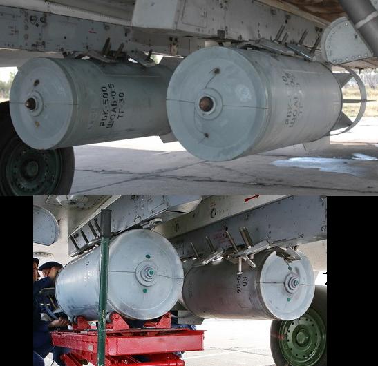 Бомбы РБК-500 ШОАБ-0,5 на сайте karopka.ru (вверху) и в фоторепортаже ИА «Оружие России» (внизу)