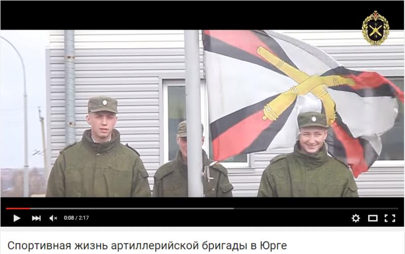 Российские артиллеристы из 120-й артиллерийской бригады в кепи с кокардами, источник - канал 120 бригады в YouTube