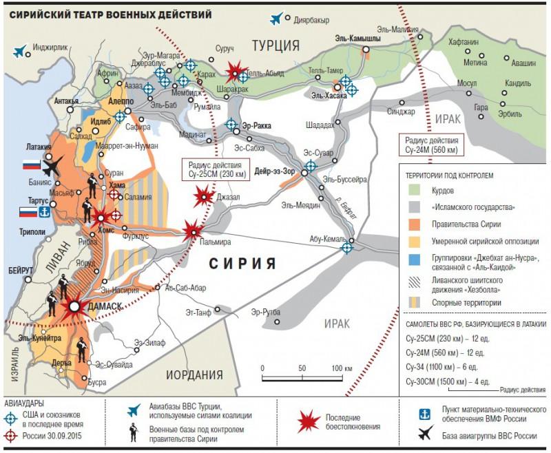 Карта Сирии к началу российского вмешательства в конфликт (источник).
