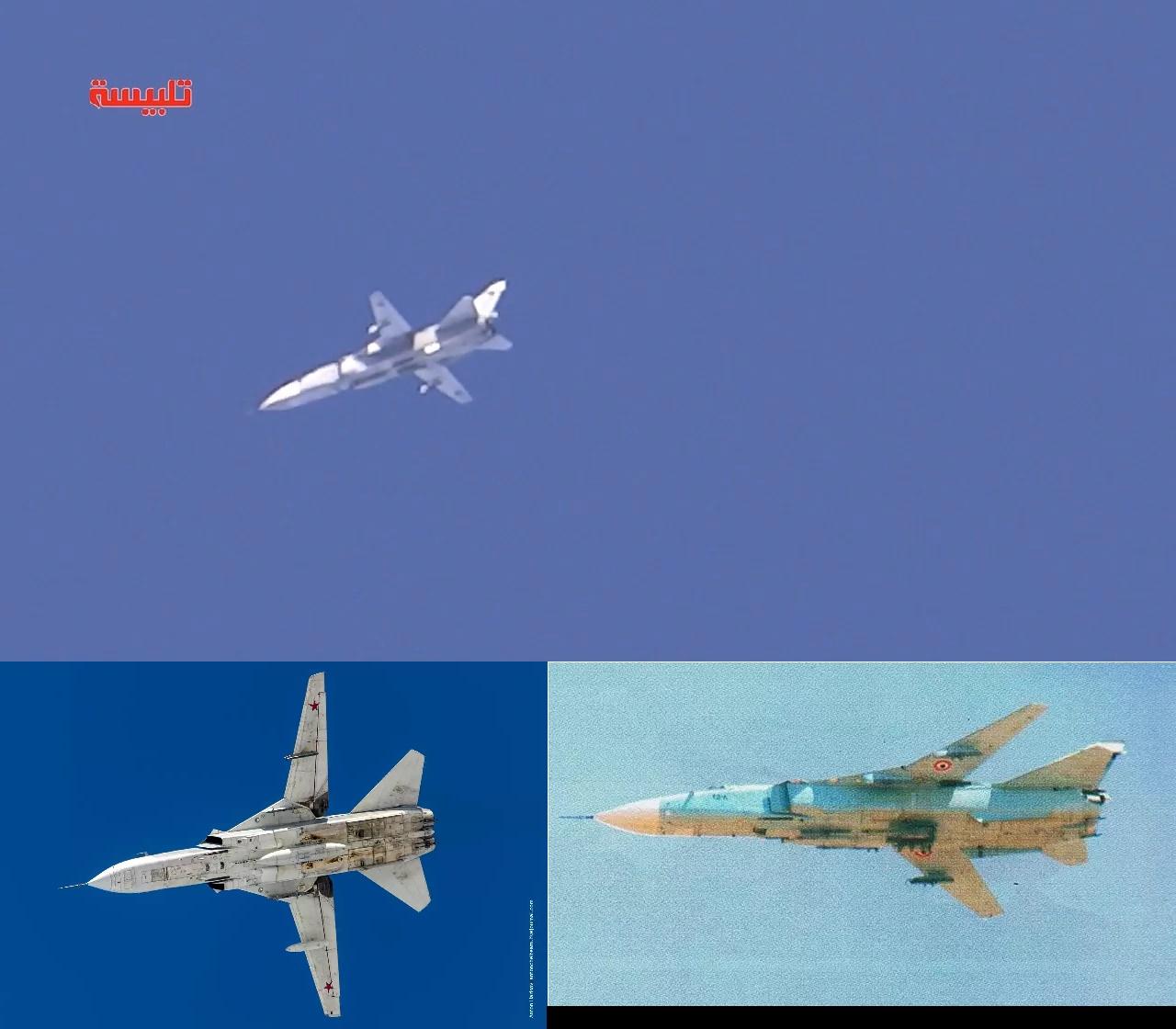 Вверху: кадр видео от 28 февраля; слева внизу: Су-24 ВКС РФ (источник); справа внизу: Су-24 ВВС Сирии (источник)