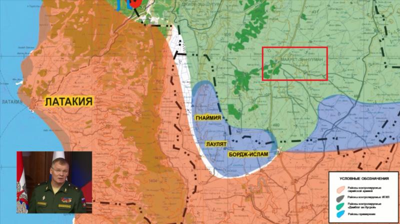 Карта перемирия на видео Минобороны РФ. Город Маарет-эн-Нууман выделен красным.