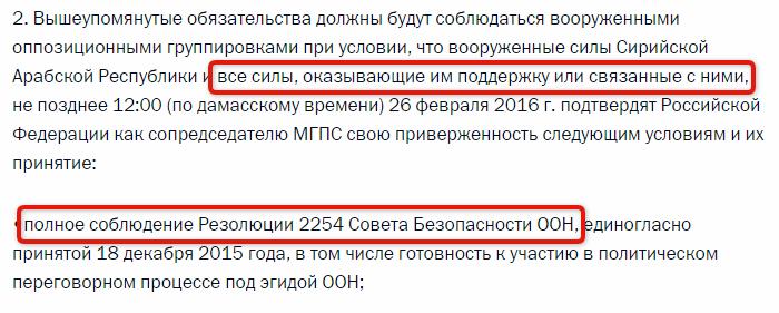 Скриншот с сайта Kremlin.ru
