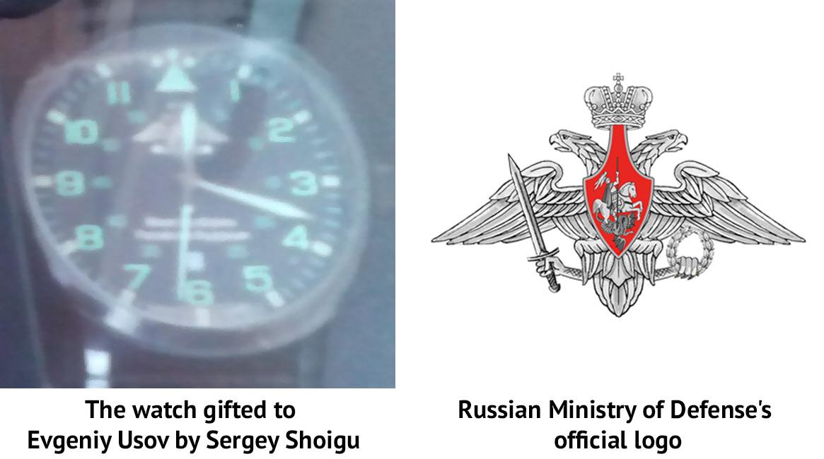 clocks-logo-en