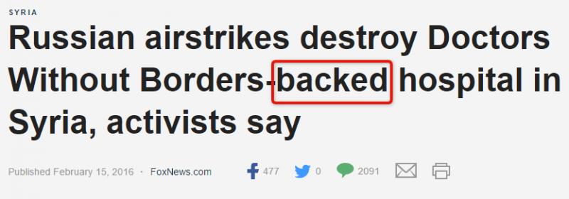 Скриншот с сайта Fox News
