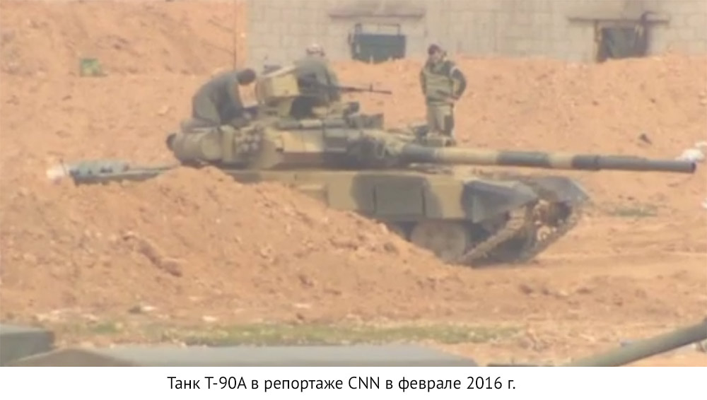 t90a-2