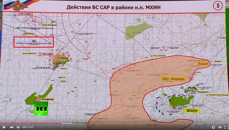 Карта Минобороны РФ с выделенной красным отметкой о шести гаубицах 120-й абр