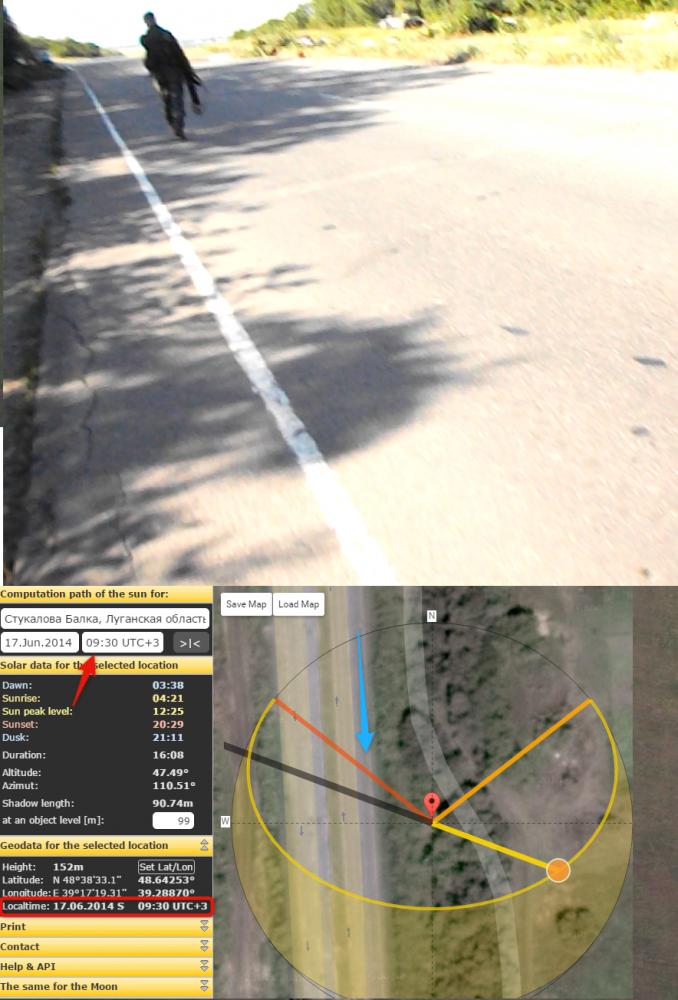 Вверху: кадр видео Егора Русского; внизу: расчет SunCalc для 9:30 (ссылка)