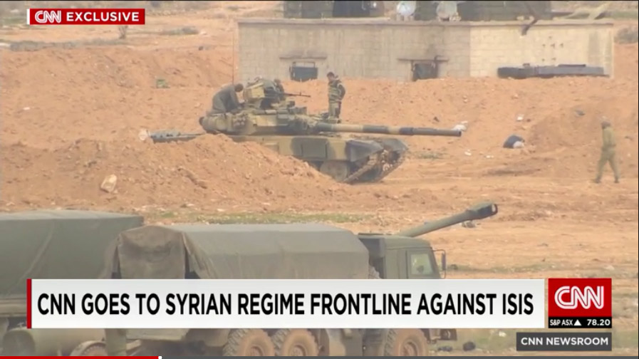 Танк Т-90А в районе населенного пункта Итрия на востоке Сирии