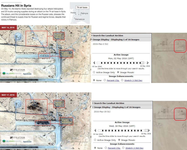 Слева вверху: снимок Stratfor, 14 мая; справа вверху: снимок Landsat, 2 мая; слева внизу: снимок Stratfor, 17 мая; справа внизу: снимок Landsat, 18 мая