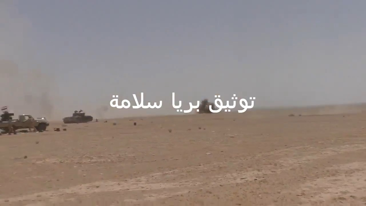 43-я секунда видео