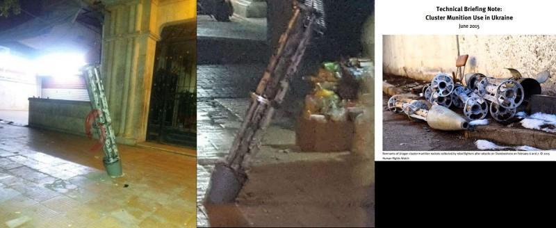 Слева и в центре: фотографии остатков ракет, поразивших контролируемый силами Асада район Алеппо; справа: фотография остатков кассетных ракет РСЗО «Ураган», снятая экспертами Human Rights Watch в селе Старобешево Донецкой области