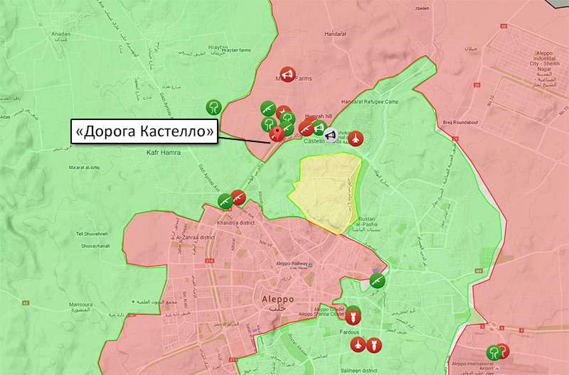 Источник карты: http://syria.liveuamap.com/en/2016/17-july-the-syrian-government-has-now-reached-castello-road
