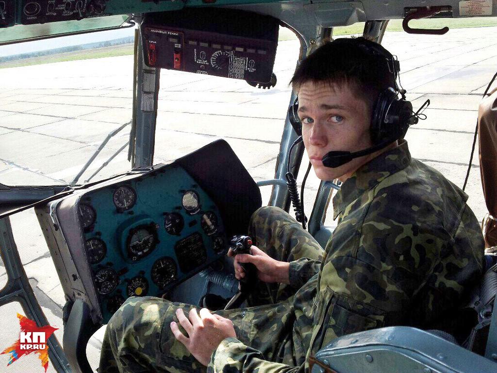Погибший пилот Евгений Долгин. Фотография издания «Комсомольская правда»