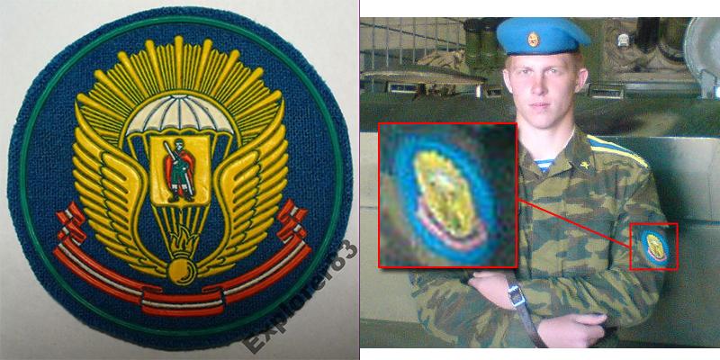 Слева: шеврон РВВДКУ Справа: погибший Олег Архиреев в форме курсанта РВВДКУ