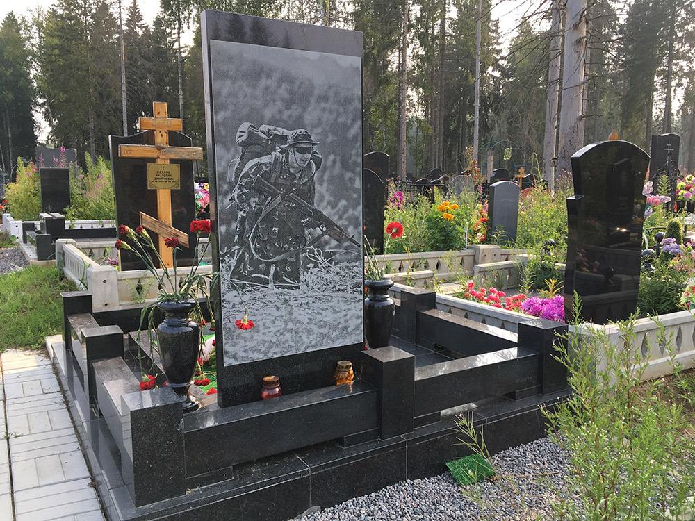 suslov-grave3