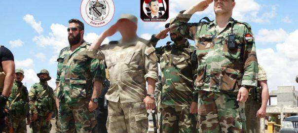 Фотография, вероятно, российского военного рядом с бойцами «Лива аль-Кудс» (источник)