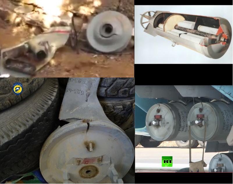 Вверху слева: «крышка» и суббоеприпасы зажигательной кассеты РБК-250 ЗАБ-2,5, 2012 год, Сирия; вверху справа: зажигательная кассета РБК-250 ЗАБ-2,5М, брошюра НПО «Базальт», с. 40; внизу слева: «крышка» бомбовой кассеты, обнаруженная в Эр-Растане в октябре 2016 года; внизу справа: разовая бомбовая кассета РБК-500 ЗАБ-2,5СМ, видео RT